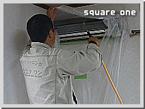 aircon_cleaning_s