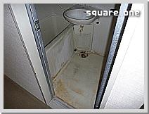 浴室(クリーニング前)