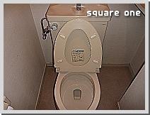 トイレ(クリーニング後)
