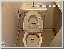 トイレ(クリーニング前)